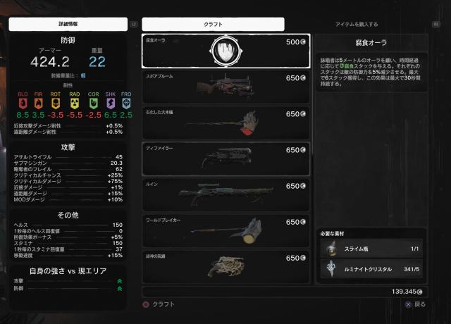 武器MOD購入